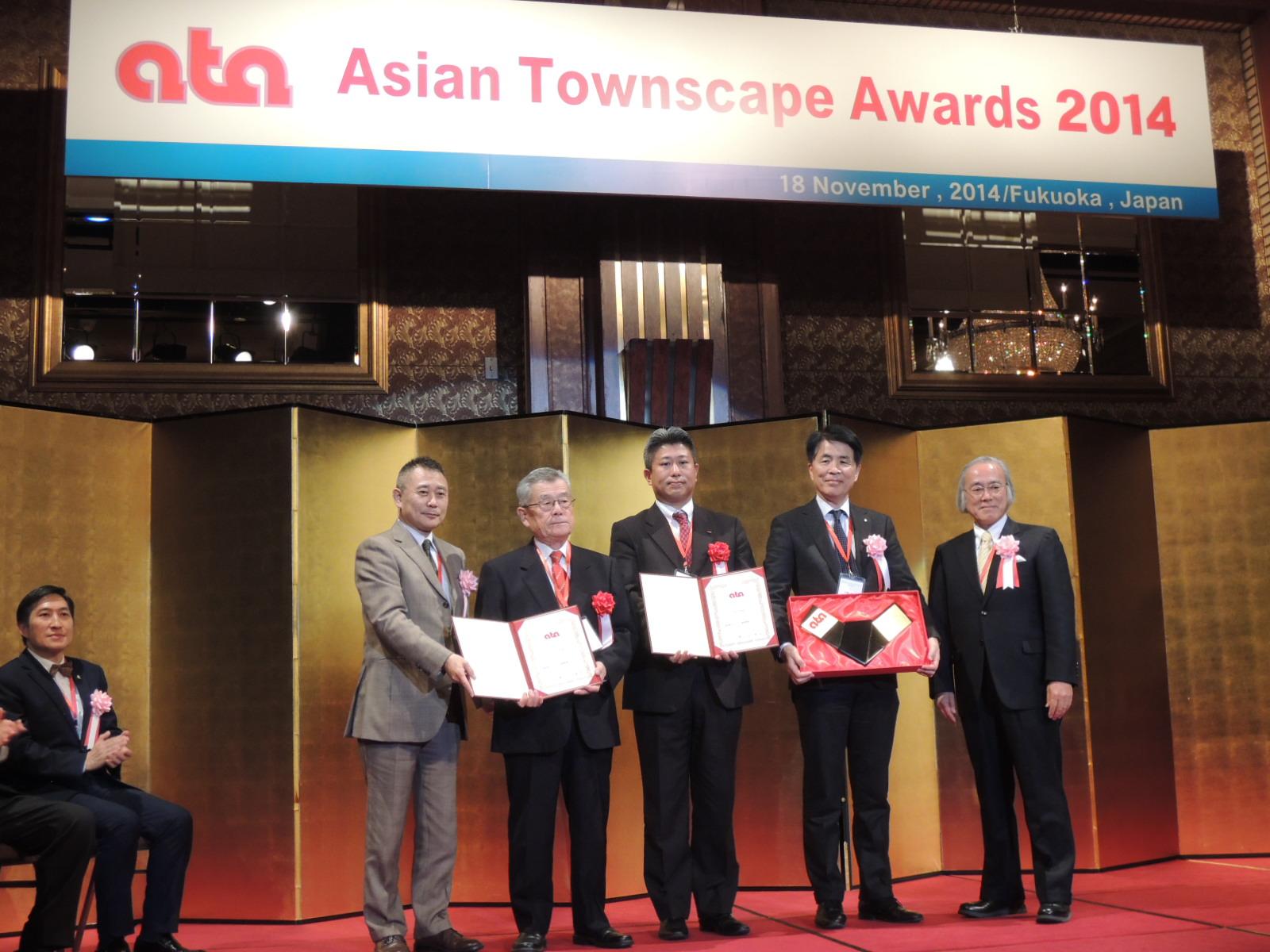 アジア都市景観賞受賞