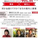 VOL4ホームページ用(小)