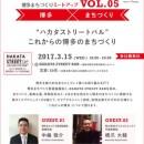 VOL5ホームページ用(小)