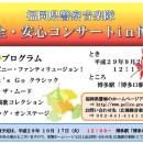 9月プログラム(小)