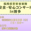 6月コンサート(小)0619